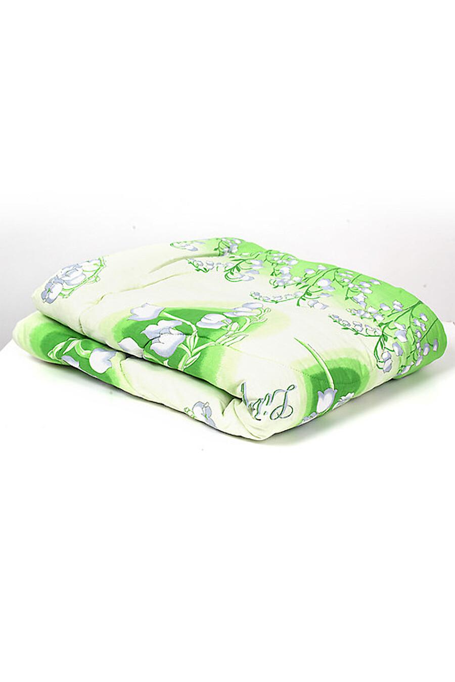 Одеяло CLEVER (175905), купить в Moyo.moda