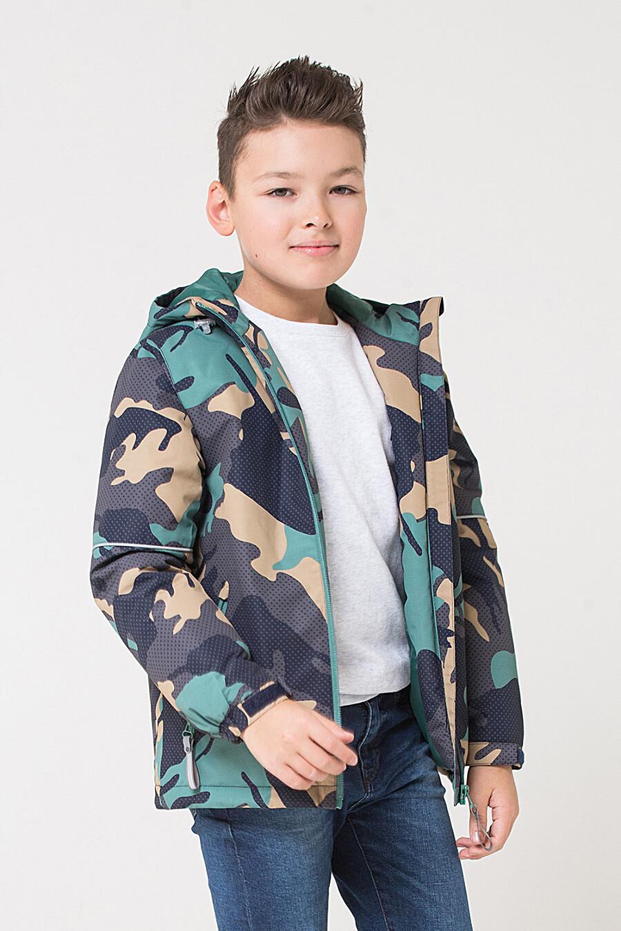 Куртка CROCKID (176061), купить в Moyo.moda