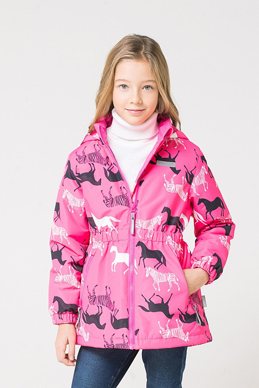 Куртка CROCKID (176067), купить в Moyo.moda