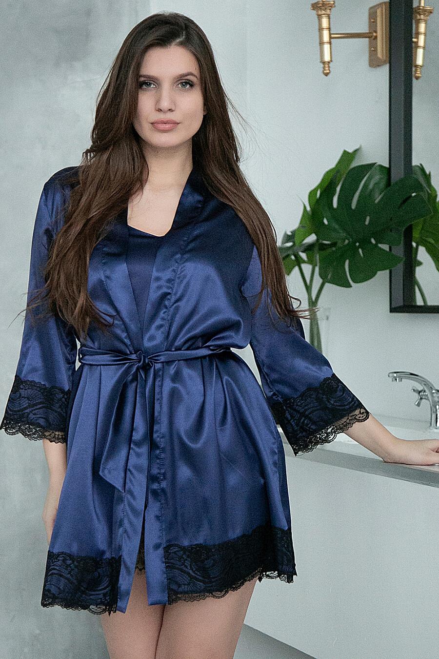 Комплект (Сорочка+Халат) для женщин BELLUCHE 176109 купить оптом от производителя. Совместная покупка женской одежды в OptMoyo