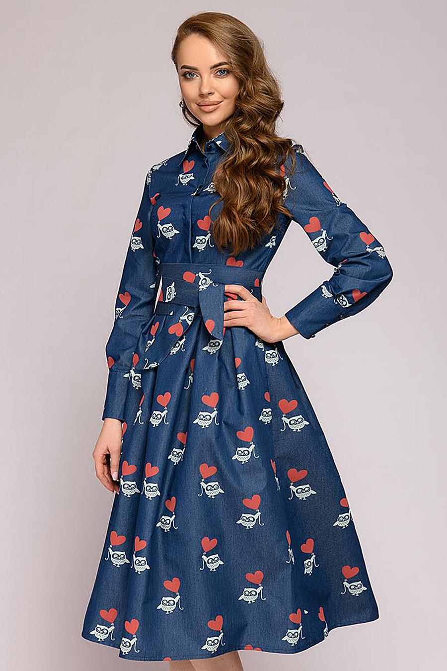 Платье 1001 DRESS (176143), купить в Moyo.moda