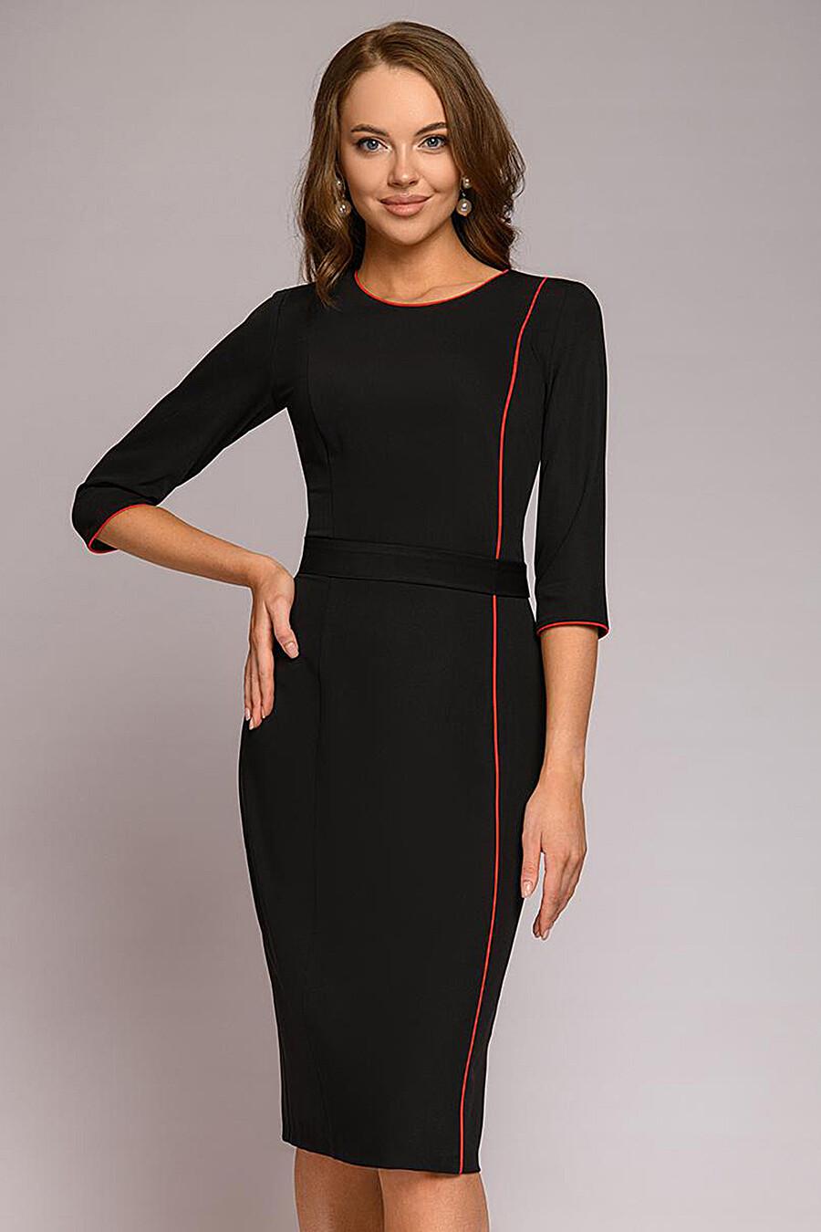 Платье 1001 DRESS (176149), купить в Optmoyo.ru