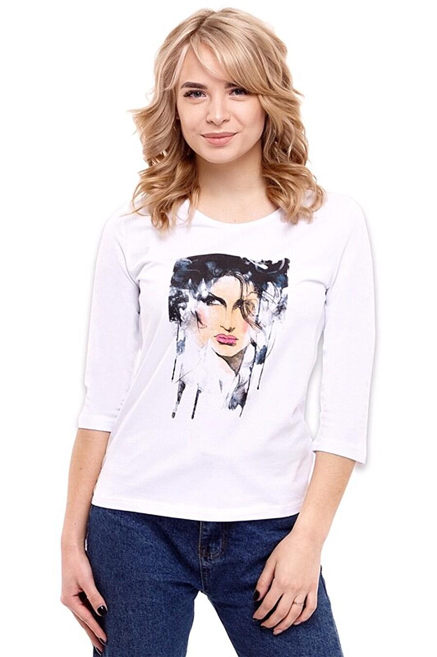 Лонгслив для женщин Archi 178863 купить оптом от производителя. Совместная покупка женской одежды в OptMoyo