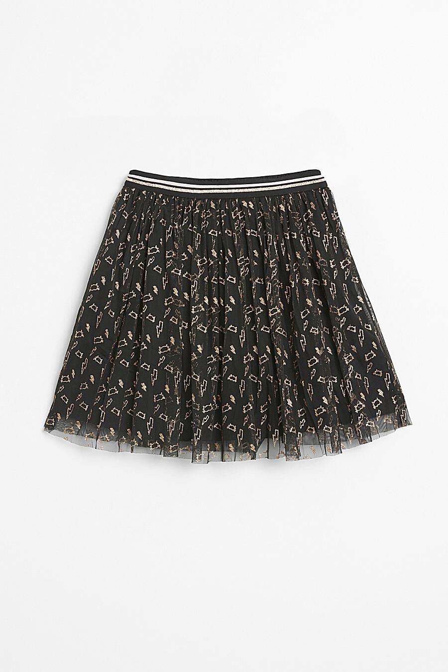 Юбка для девочек COCCODRILLO 179862 купить оптом от производителя. Совместная покупка детской одежды в OptMoyo