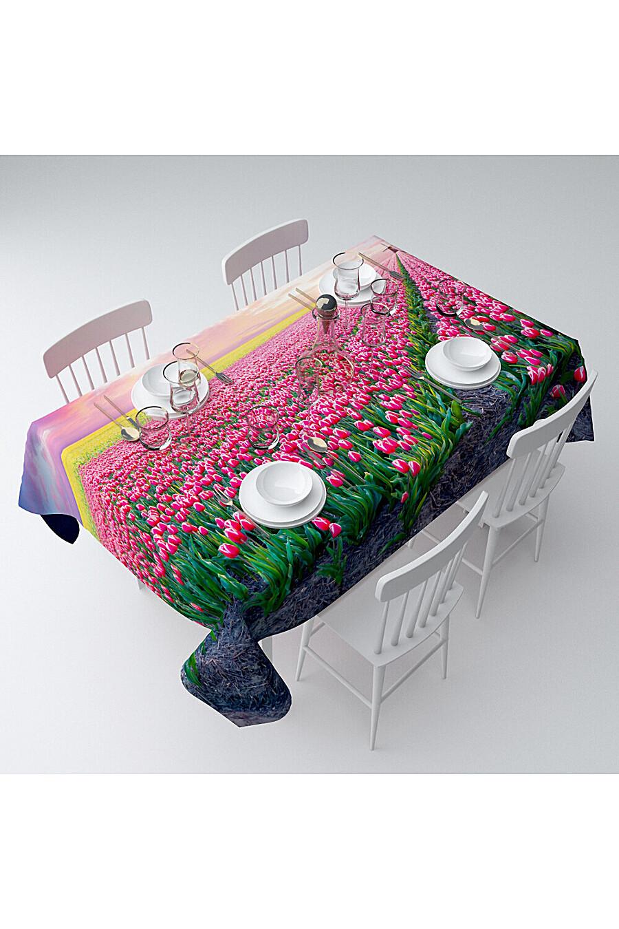 Скатерть с пропиткой для дома ART HOME TEXTILE 180060 купить оптом от производителя. Совместная покупка товаров для дома в OptMoyo