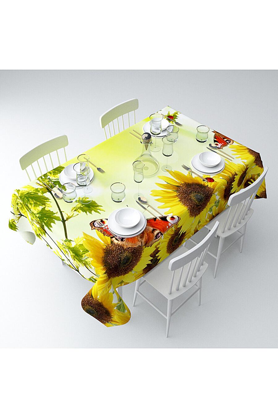 Скатерть с пропиткой для дома ART HOME TEXTILE 180075 купить оптом от производителя. Совместная покупка товаров для дома в OptMoyo