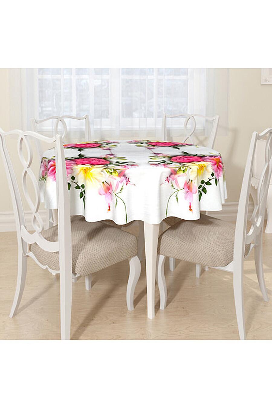 Скатерть для дома ART HOME TEXTILE 180243 купить оптом от производителя. Совместная покупка товаров для дома в OptMoyo