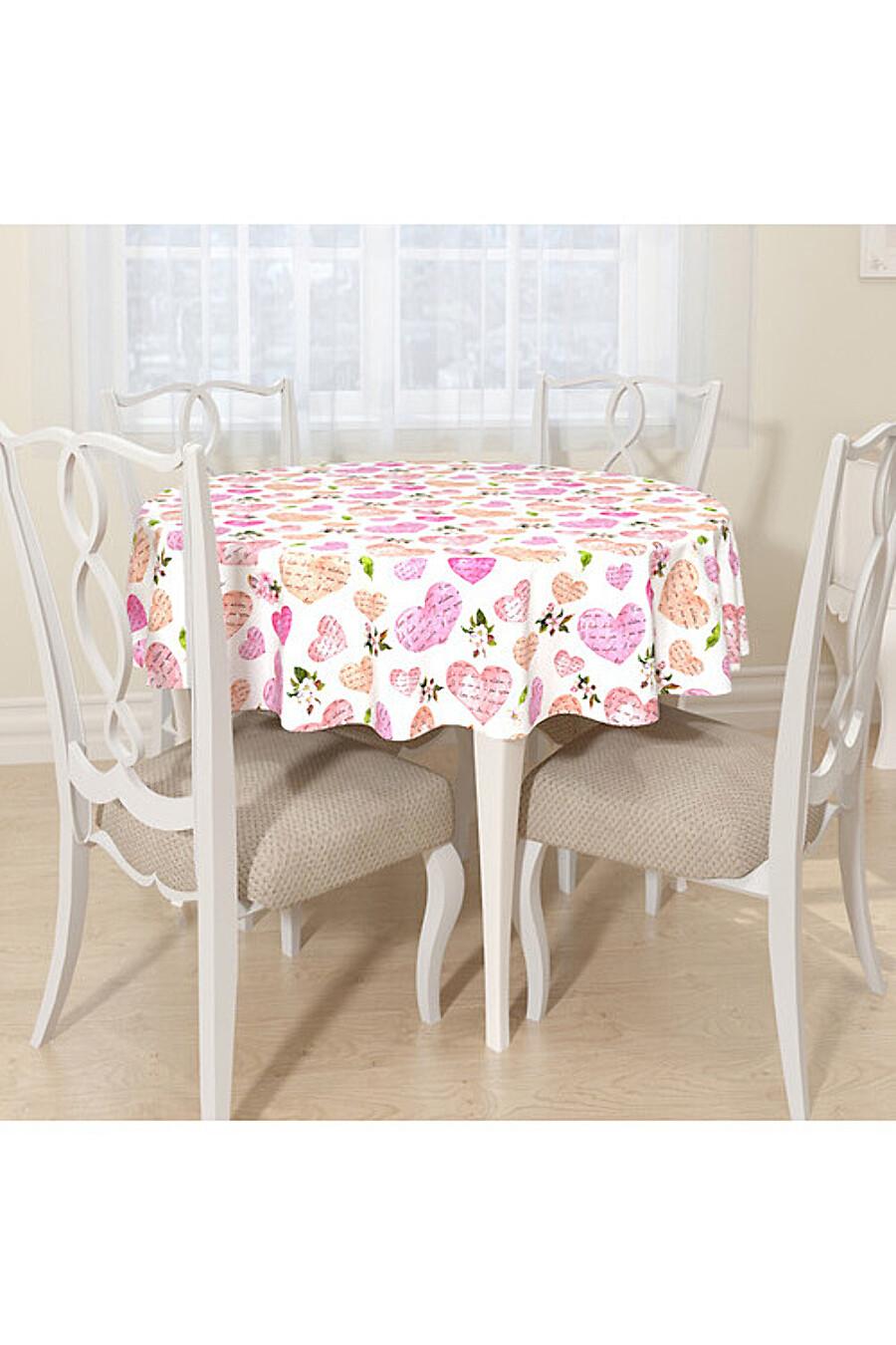 Скатерть для дома ART HOME TEXTILE 180252 купить оптом от производителя. Совместная покупка товаров для дома в OptMoyo