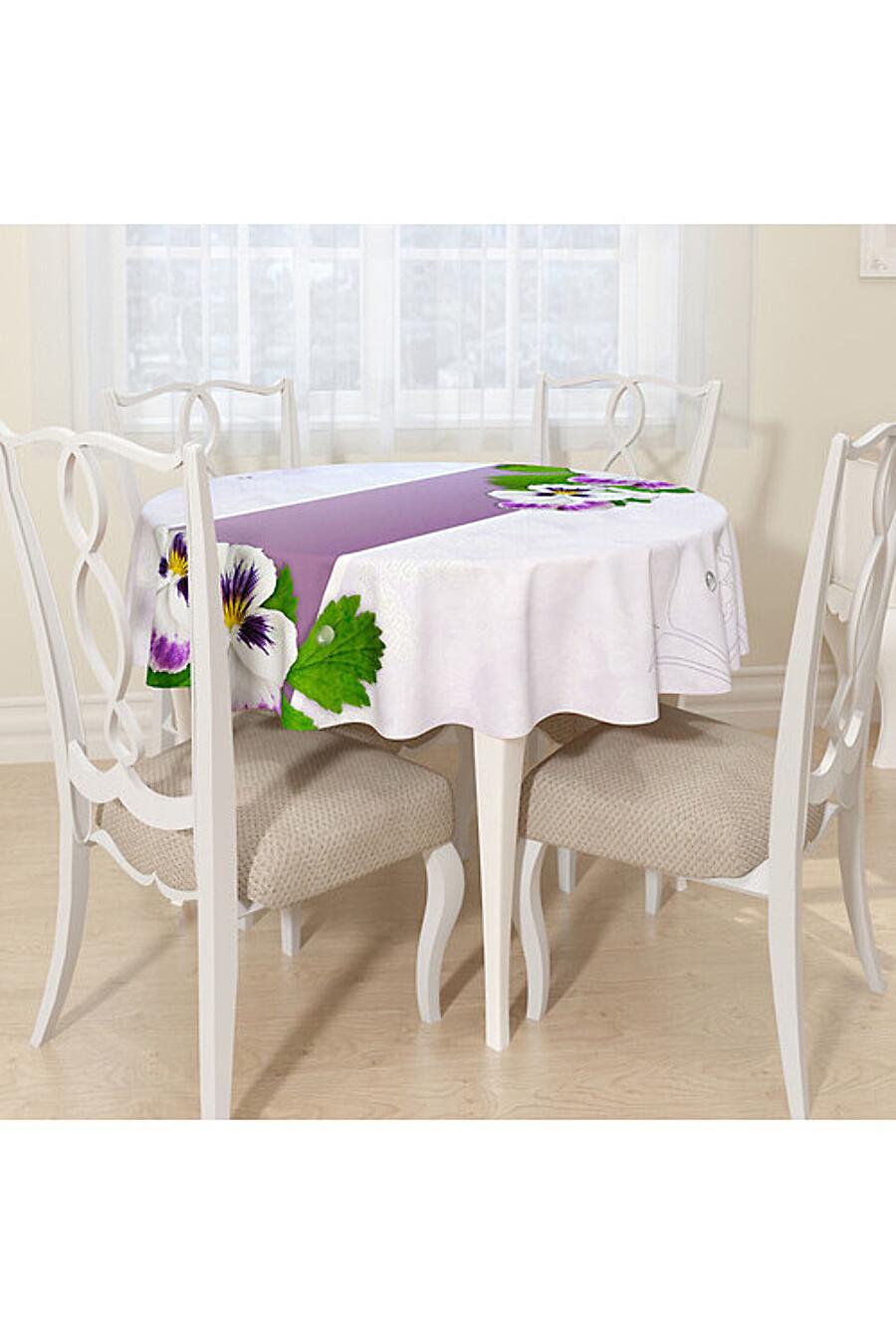 Скатерть для дома ART HOME TEXTILE 180306 купить оптом от производителя. Совместная покупка товаров для дома в OptMoyo