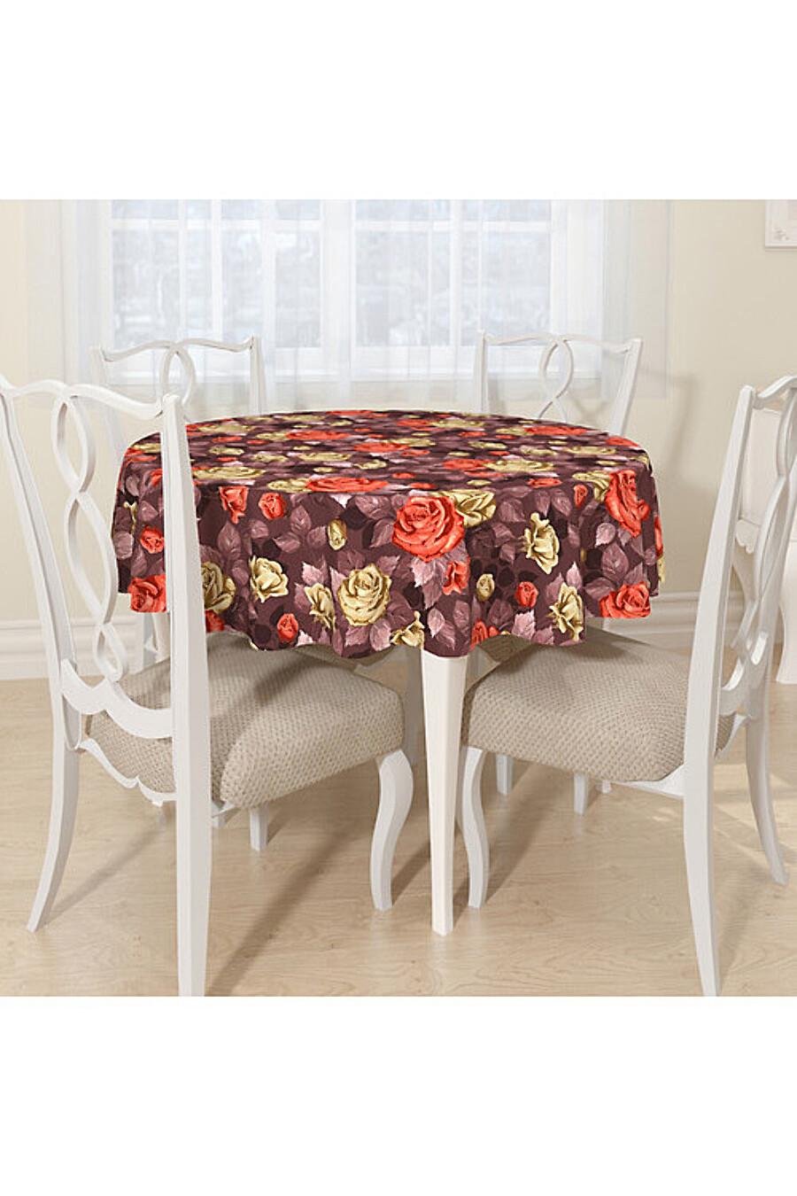 Скатерть для дома ART HOME TEXTILE 180339 купить оптом от производителя. Совместная покупка товаров для дома в OptMoyo