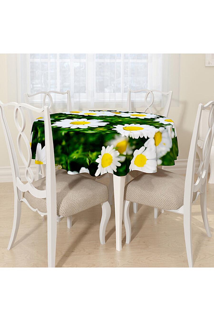 Скатерть для дома ART HOME TEXTILE 180489 купить оптом от производителя. Совместная покупка товаров для дома в OptMoyo