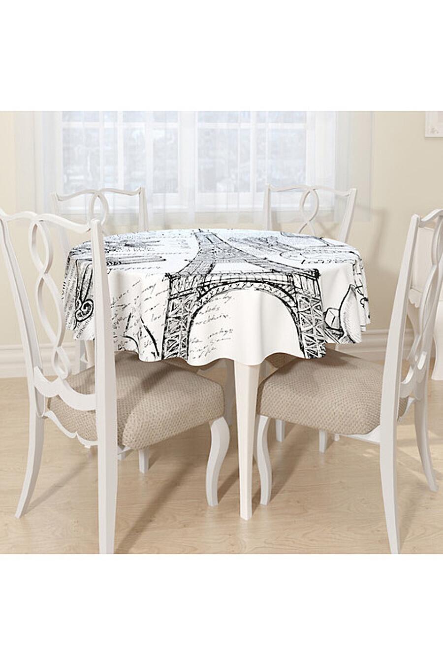 Скатерть для дома ART HOME TEXTILE 180492 купить оптом от производителя. Совместная покупка товаров для дома в OptMoyo