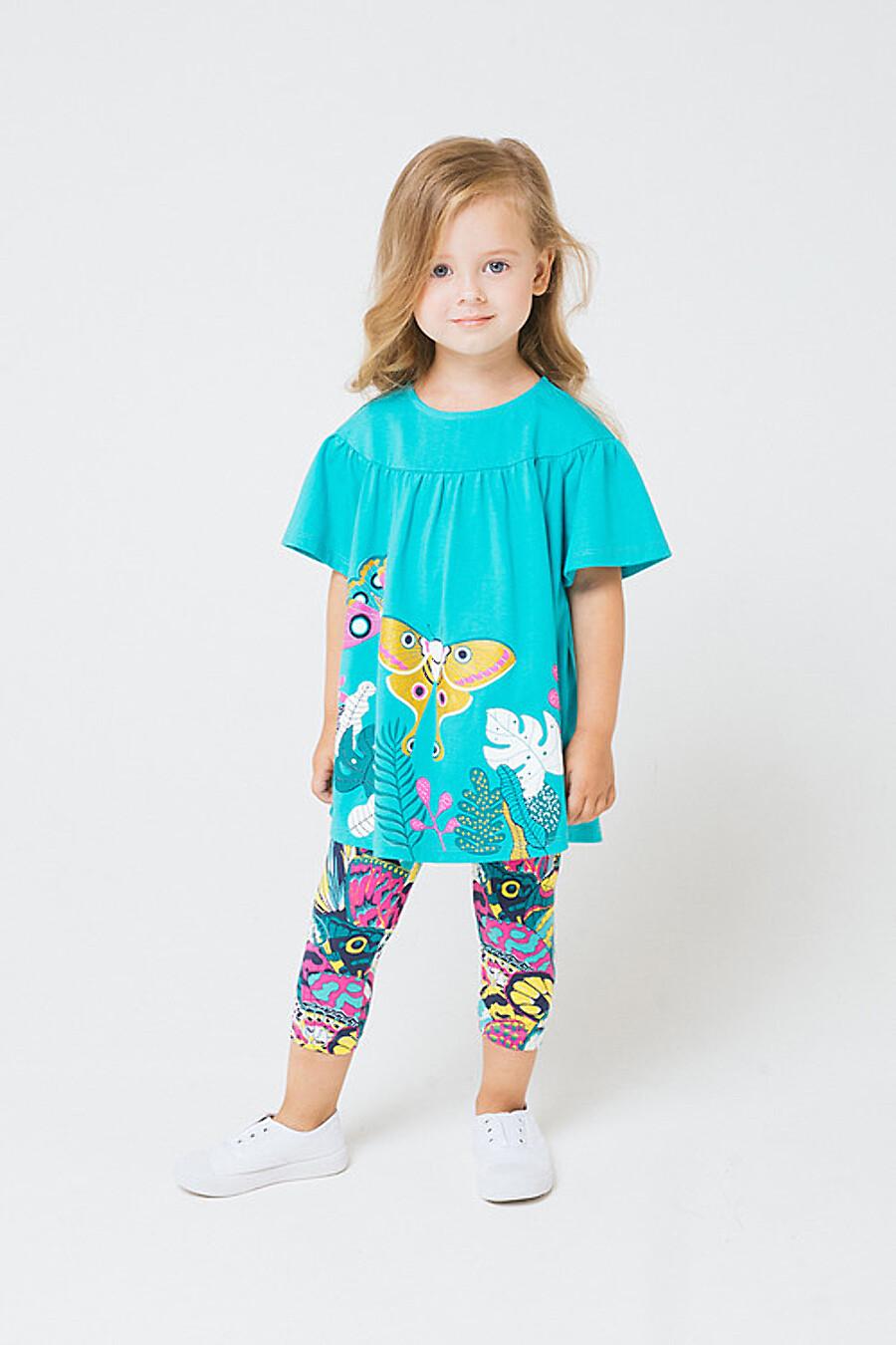 Комплект (туника+лосины) для девочек CROCKID 180660 купить оптом от производителя. Совместная покупка детской одежды в OptMoyo