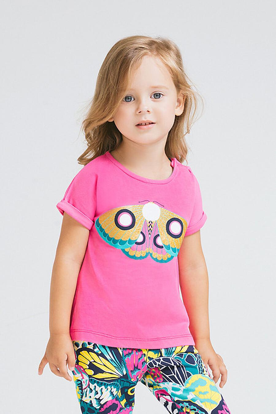Футболка для девочек CROCKID 180684 купить оптом от производителя. Совместная покупка детской одежды в OptMoyo