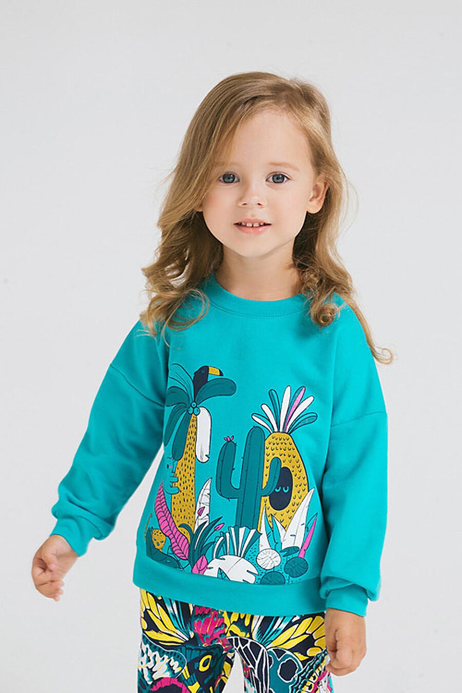 Толстовка для девочек CROCKID 180690 купить оптом от производителя. Совместная покупка детской одежды в OptMoyo
