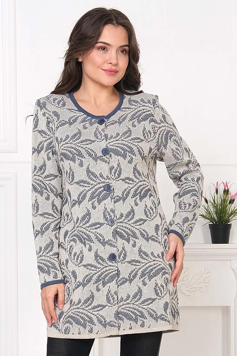 Кардиган для женщин ANKOLI 184405 купить оптом от производителя. Совместная покупка женской одежды в OptMoyo