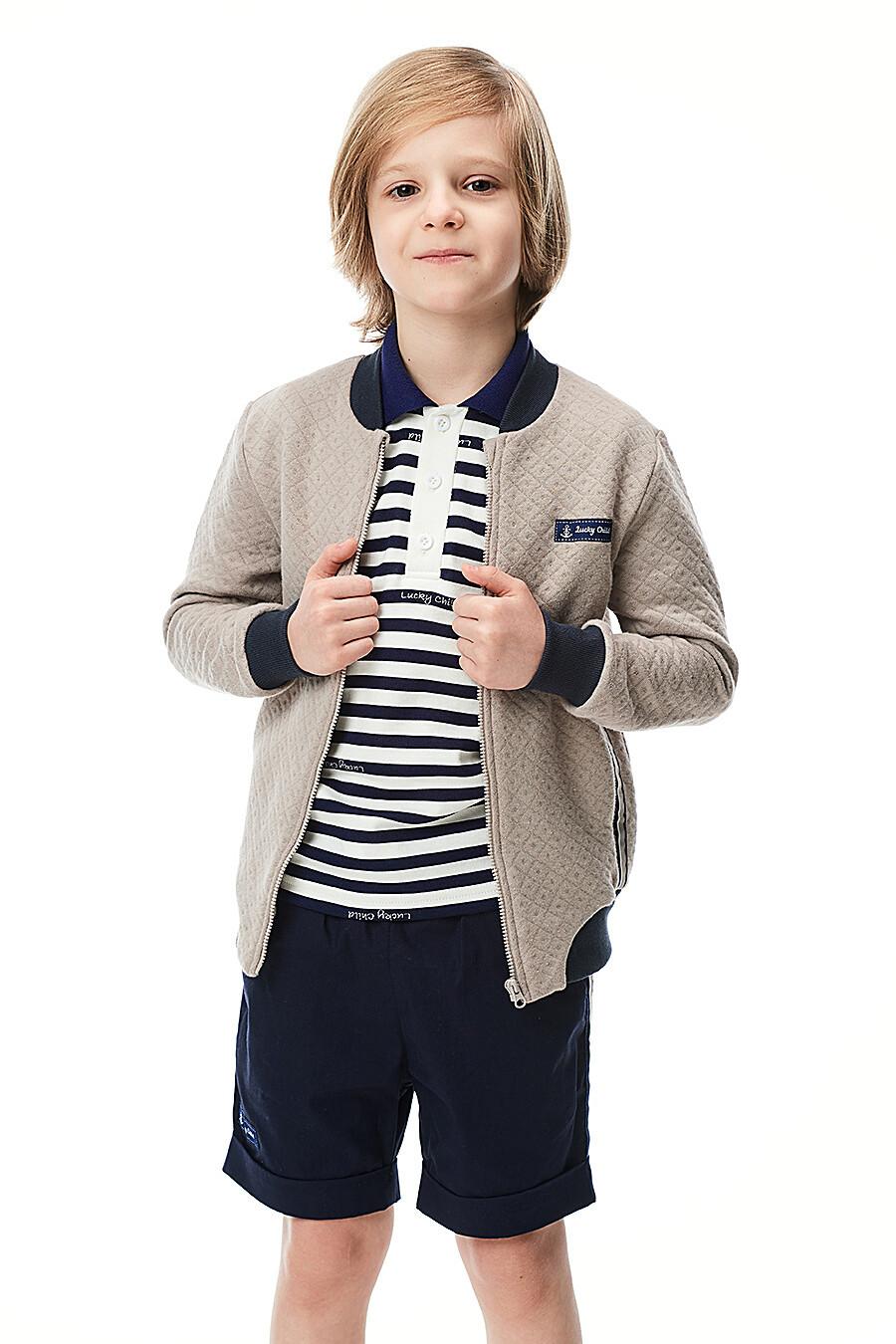 Куртка LUCKY CHILD (184415), купить в Moyo.moda