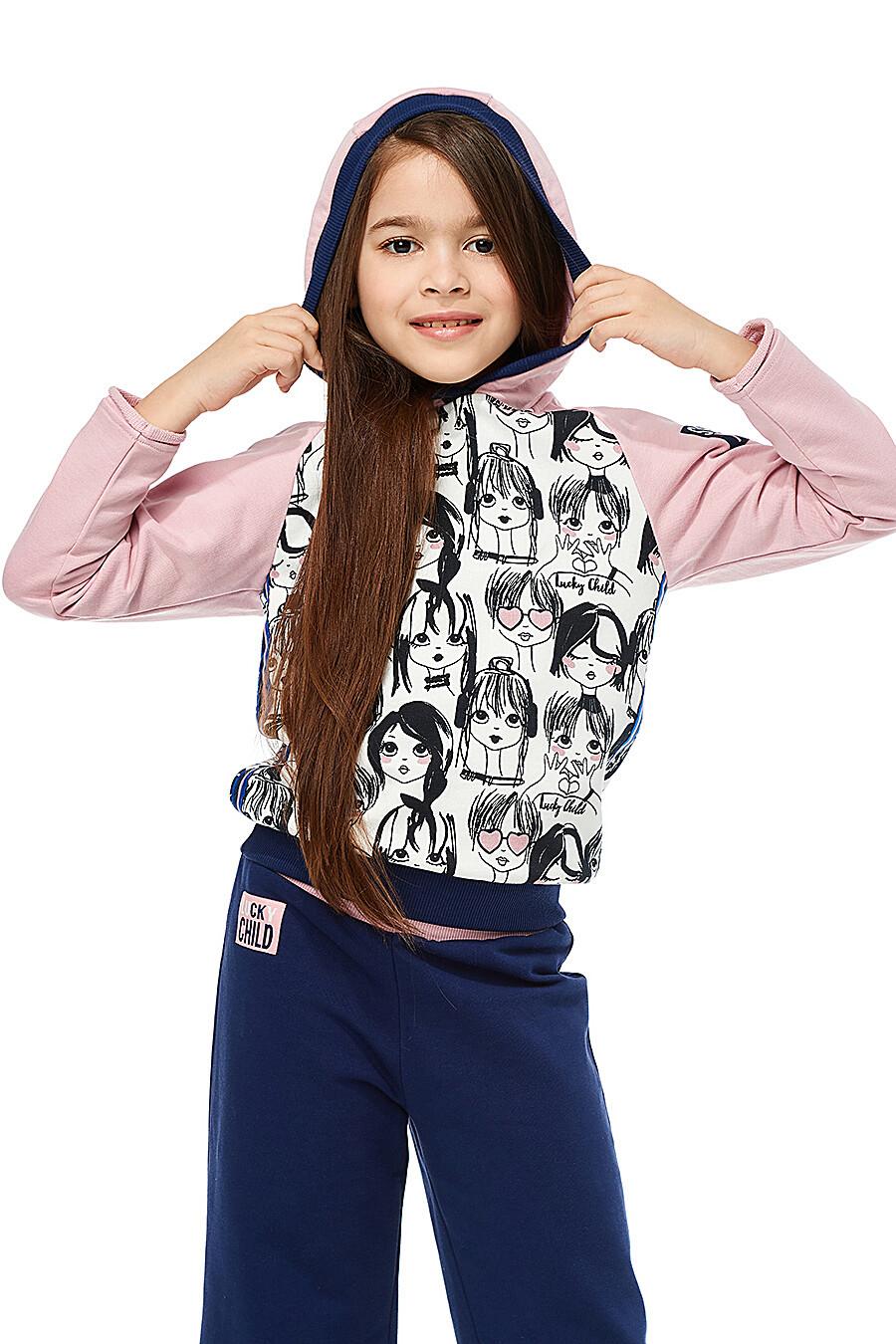 Толстовка для девочек LUCKY CHILD 184476 купить оптом от производителя. Совместная покупка детской одежды в OptMoyo