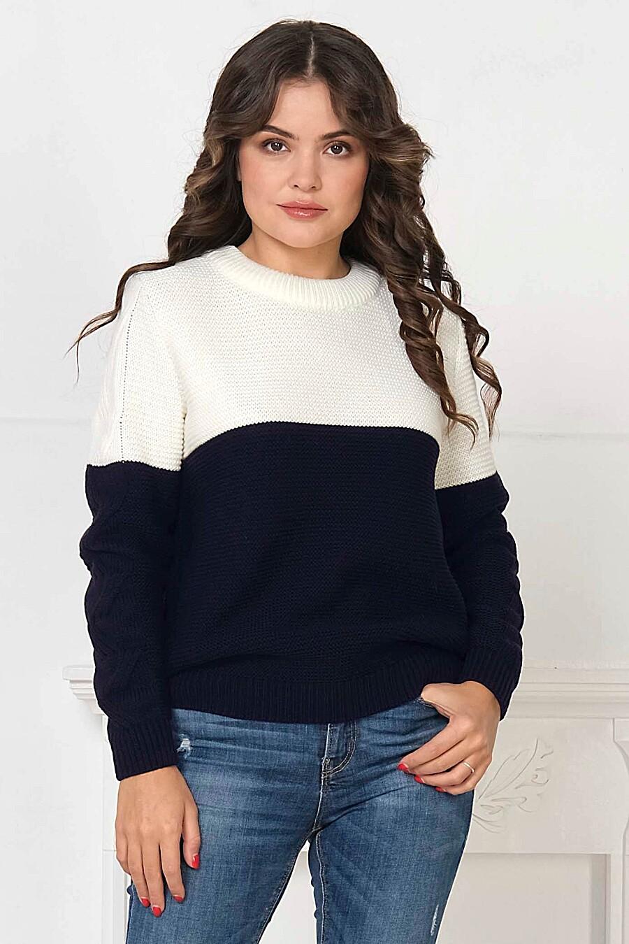 Джемпер для женщин ANKOLI 184494 купить оптом от производителя. Совместная покупка женской одежды в OptMoyo