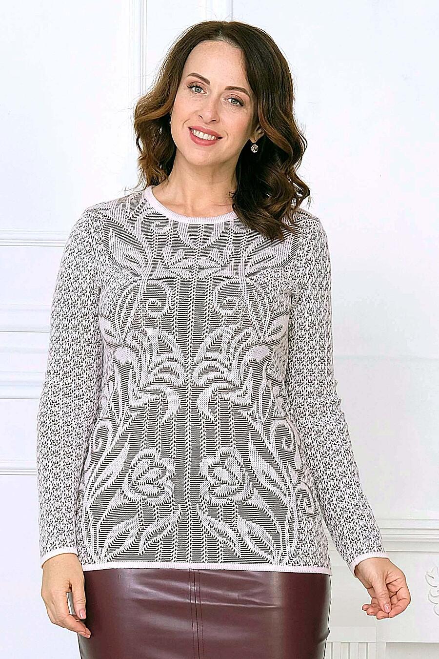 Джемпер для женщин ANKOLI 184497 купить оптом от производителя. Совместная покупка женской одежды в OptMoyo