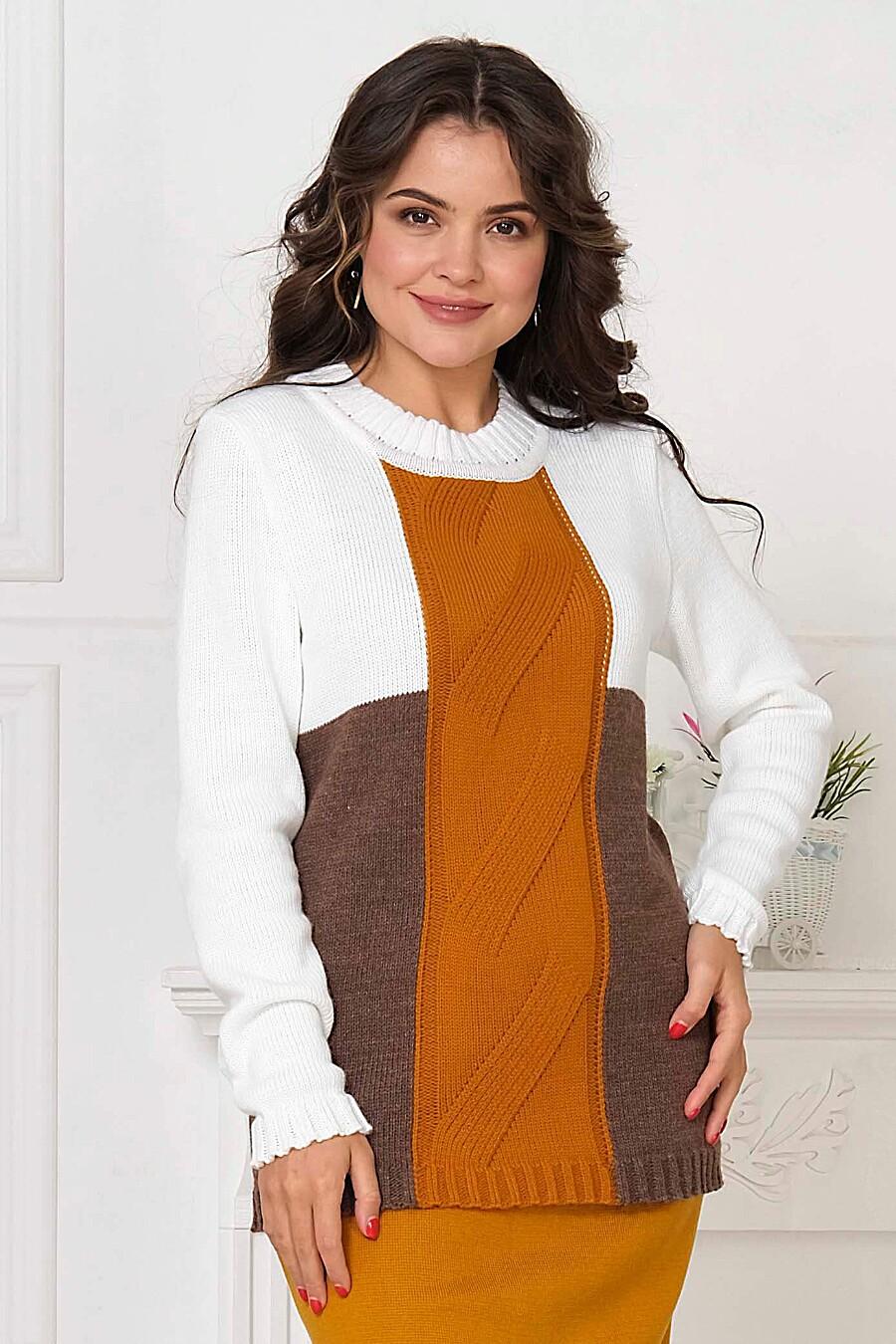 Джемпер для женщин ANKOLI 184502 купить оптом от производителя. Совместная покупка женской одежды в OptMoyo