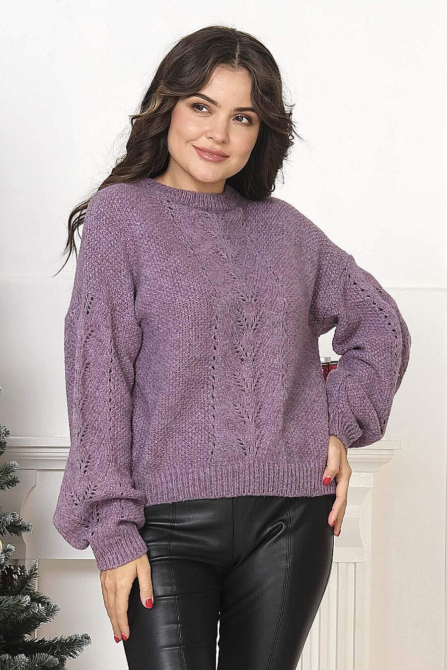 Джемпер для женщин ANKOLI 184515 купить оптом от производителя. Совместная покупка женской одежды в OptMoyo