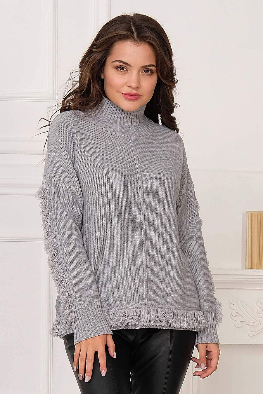 Джемпер для женщин ANKOLI 184529 купить оптом от производителя. Совместная покупка женской одежды в OptMoyo