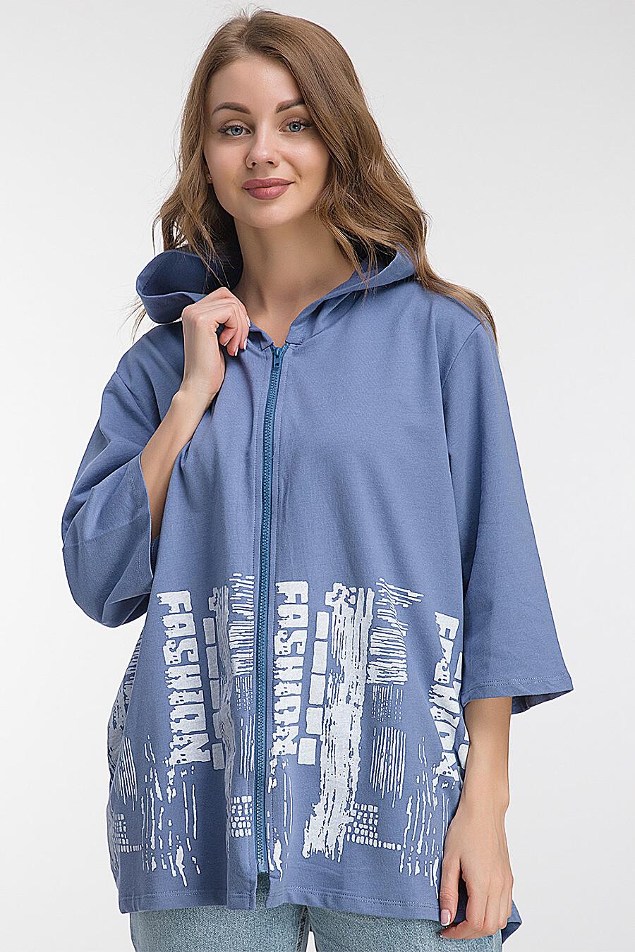 Ветровка для женщин MODALIME 184573 купить оптом от производителя. Совместная покупка женской одежды в OptMoyo