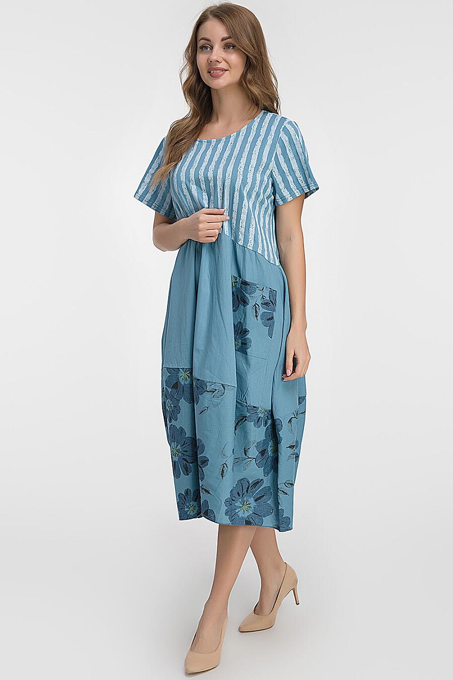 Платье MODALIME (184590), купить в Moyo.moda