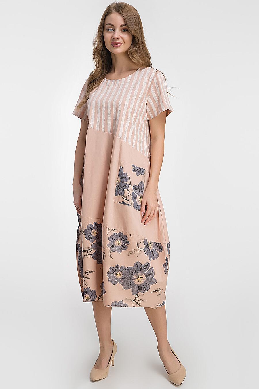 Платье MODALIME (184595), купить в Moyo.moda