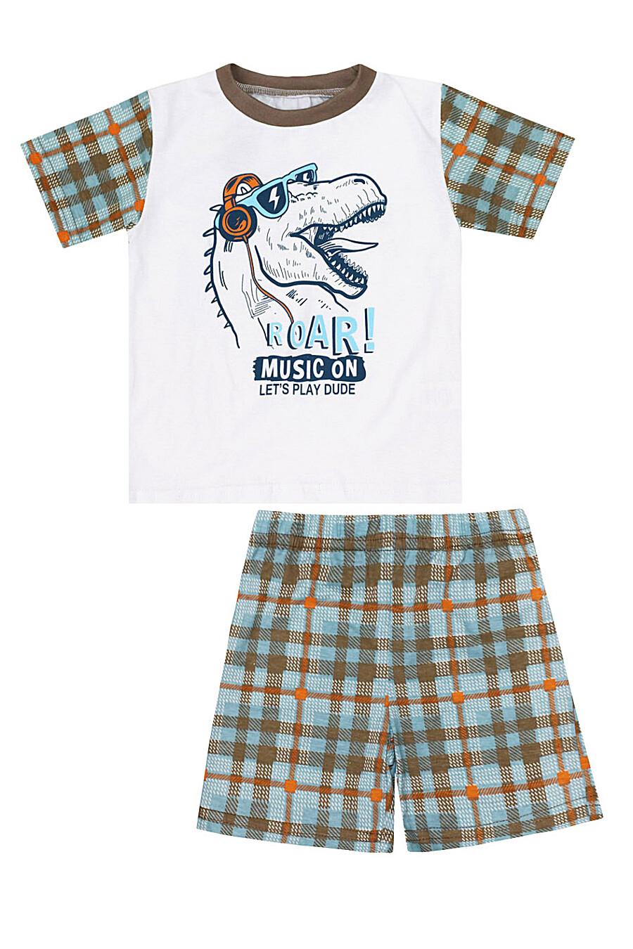 Пижама (Футболка+Шорты) КОТМАРКОТ (184626), купить в Moyo.moda
