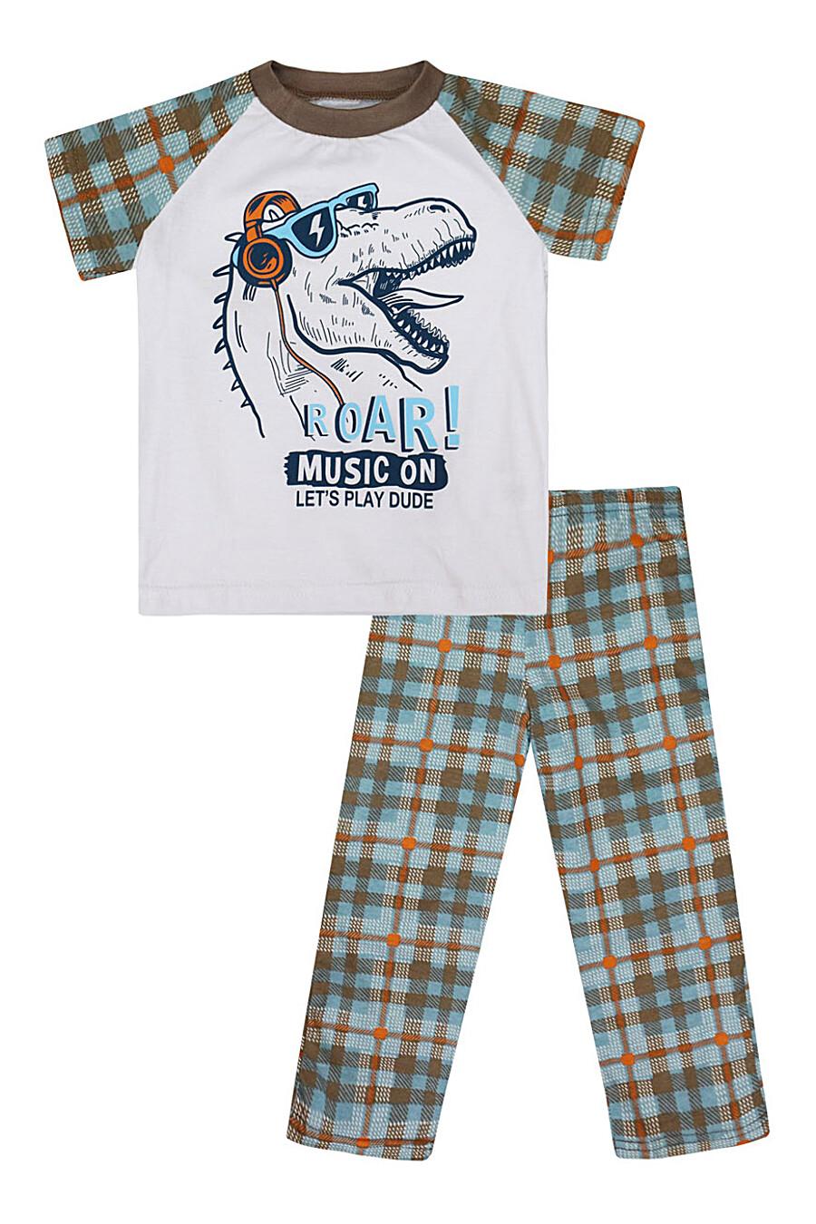 Пижама (Футболка+Брюки) КОТМАРКОТ (184649), купить в Moyo.moda