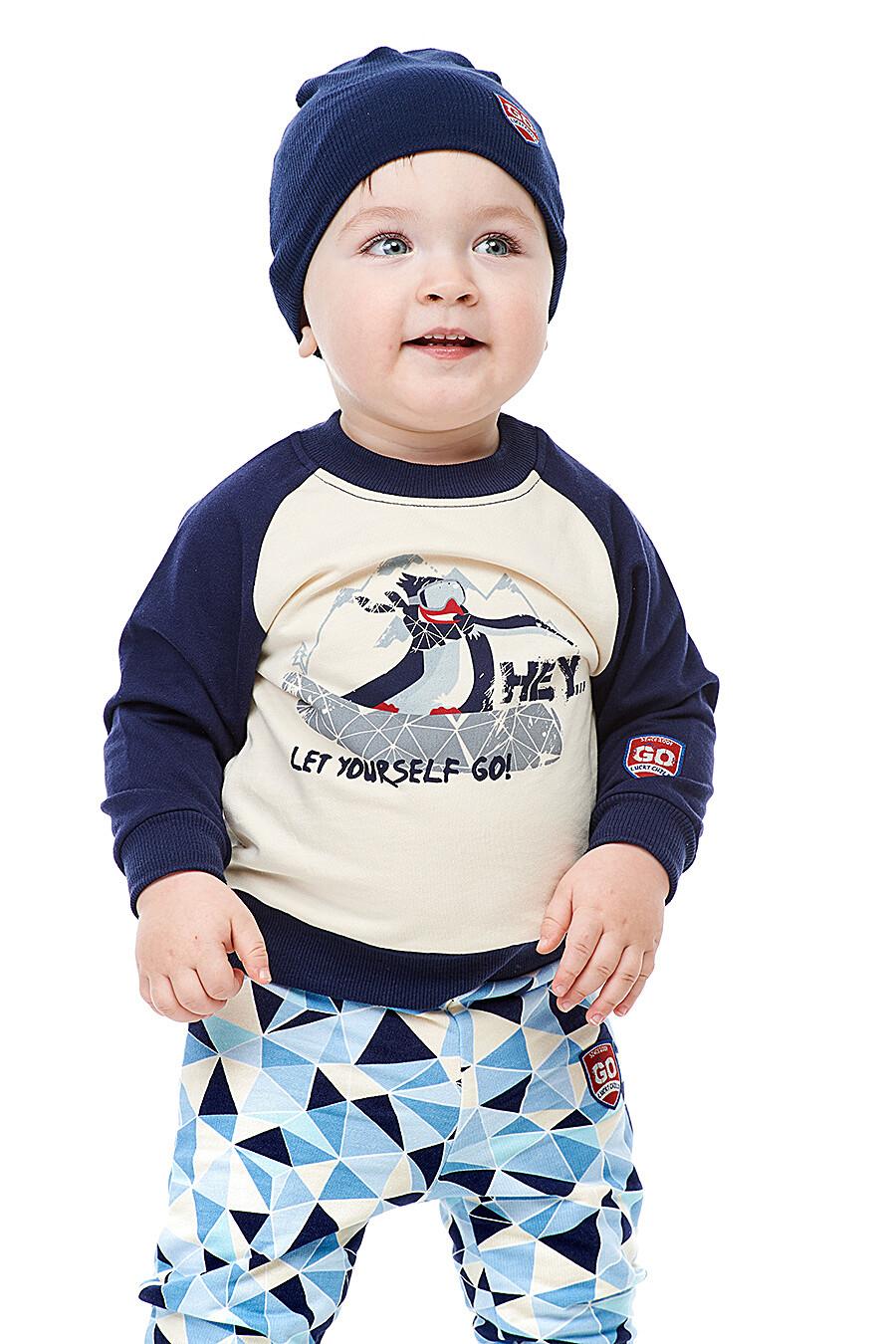 Толстовка для мальчиков LUCKY CHILD 184711 купить оптом от производителя. Совместная покупка детской одежды в OptMoyo