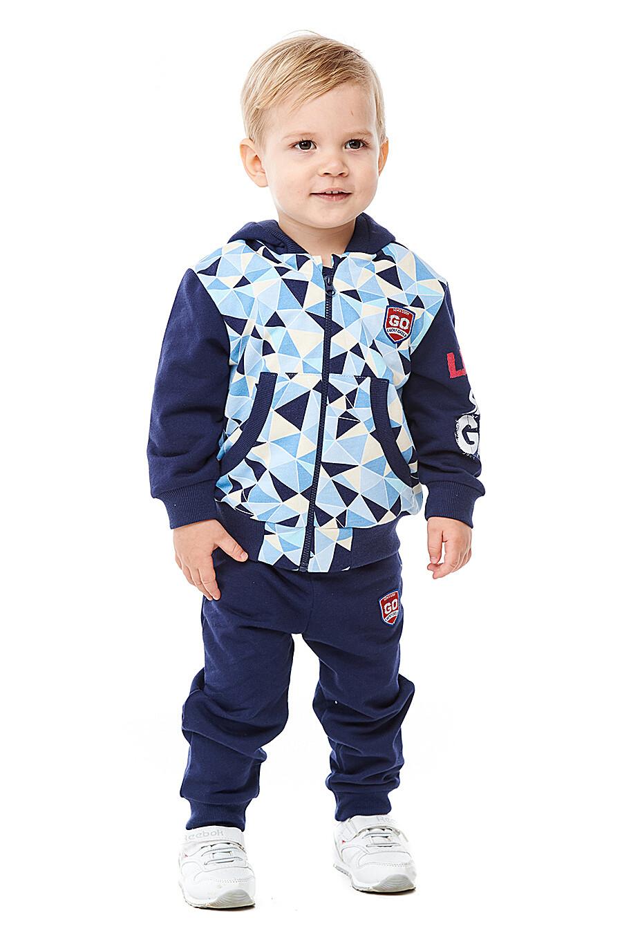 Куртка LUCKY CHILD (184727), купить в Moyo.moda
