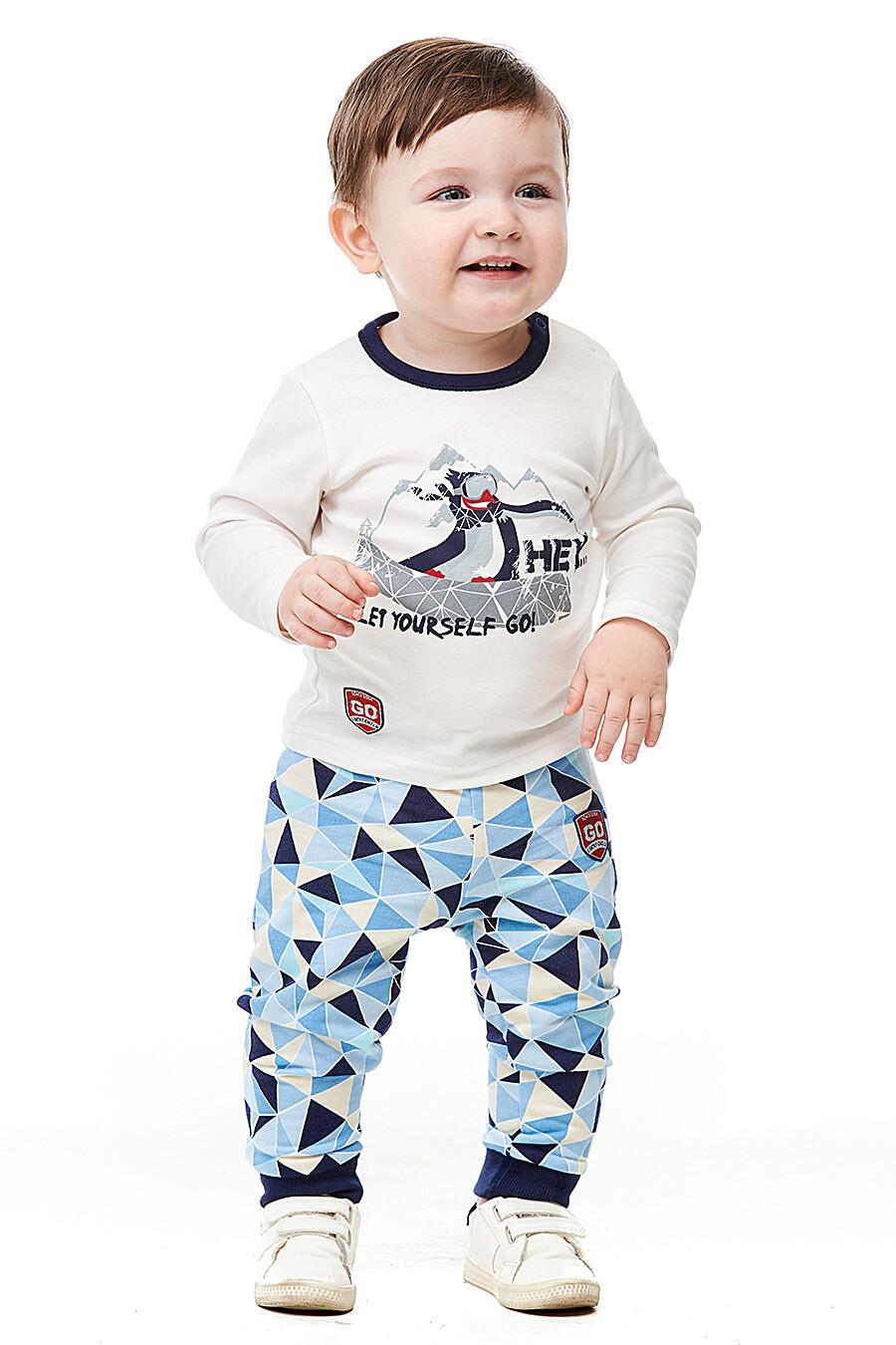 Брюки для мальчиков LUCKY CHILD 184732 купить оптом от производителя. Совместная покупка детской одежды в OptMoyo