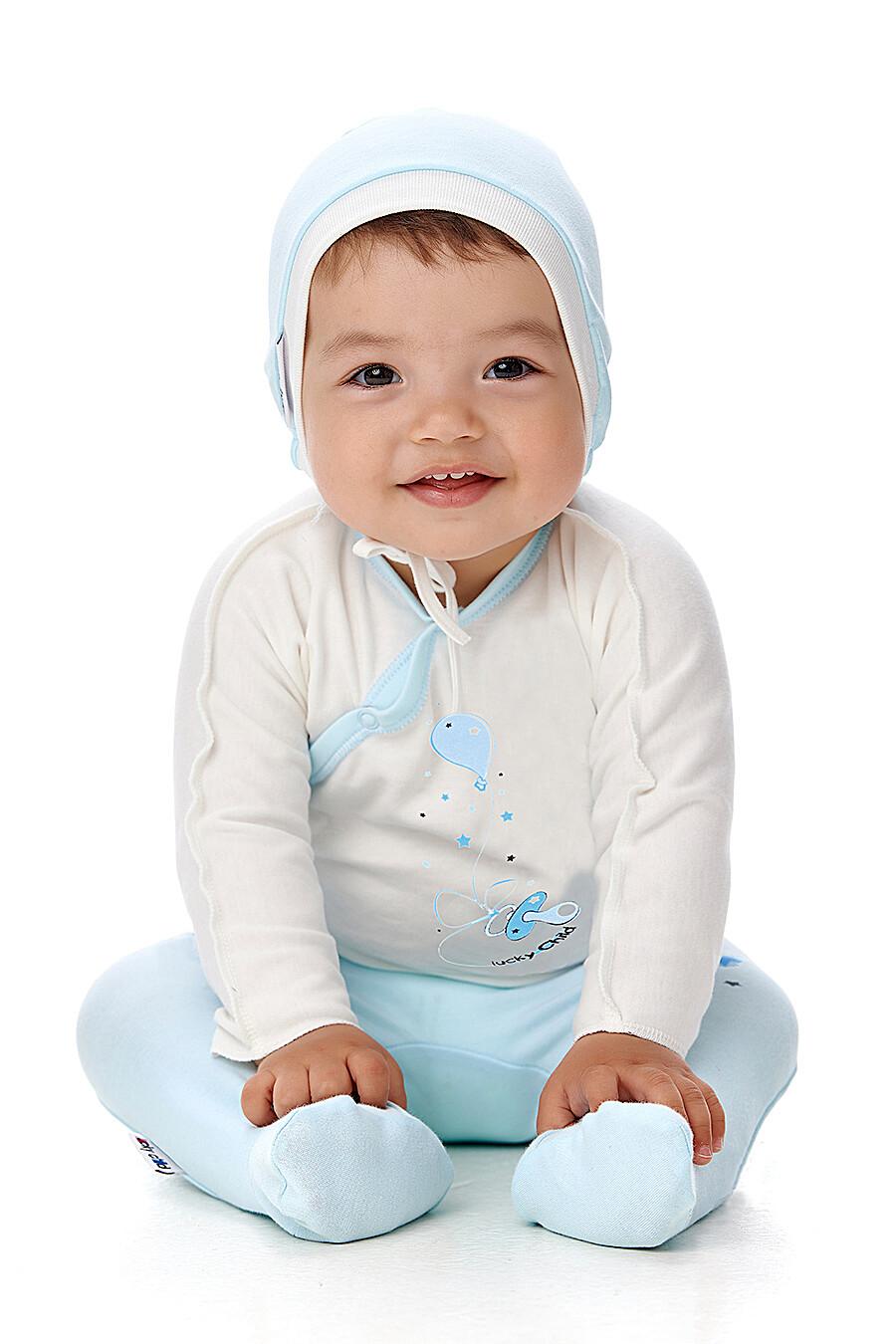 Распашонка для мальчиков LUCKY CHILD 184797 купить оптом от производителя. Совместная покупка детской одежды в OptMoyo