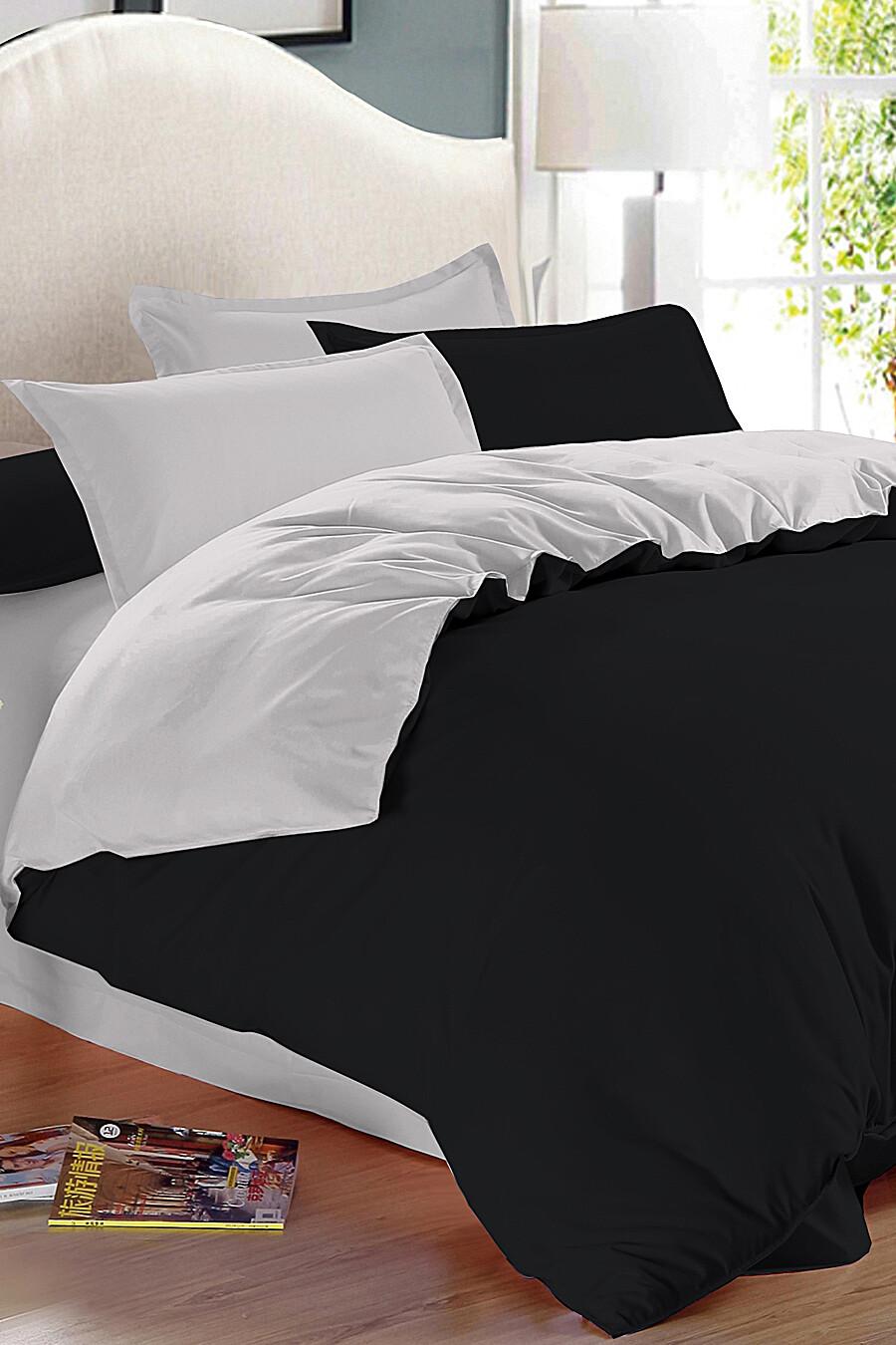 Постельное белье для дома AMORE MIO 204745 купить оптом от производителя. Совместная покупка товаров для дома в OptMoyo