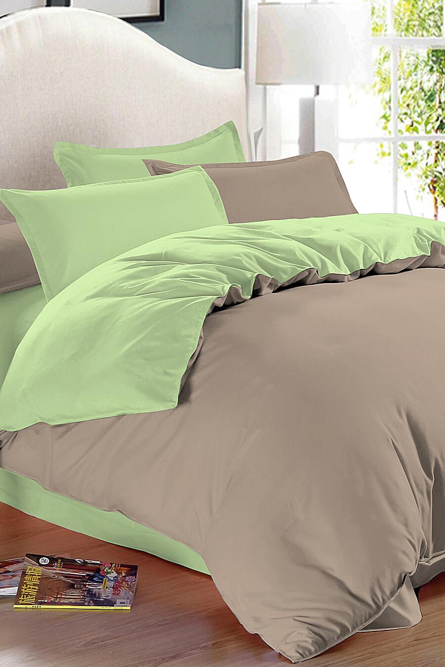 Постельное белье для дома AMORE MIO 204746 купить оптом от производителя. Совместная покупка товаров для дома в OptMoyo