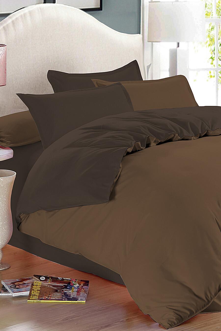 Постельное белье для дома AMORE MIO 204756 купить оптом от производителя. Совместная покупка товаров для дома в OptMoyo