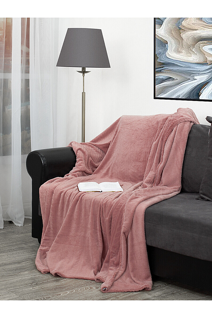 Плед для дома AMORE MIO 204807 купить оптом от производителя. Совместная покупка товаров для дома в OptMoyo