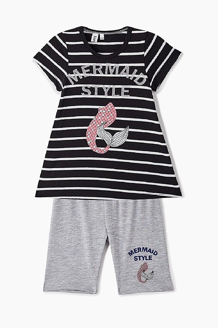 Комплект (Легинсы+Футболка) для девочек ELARIA 204835 купить оптом от производителя. Совместная покупка детской одежды в OptMoyo