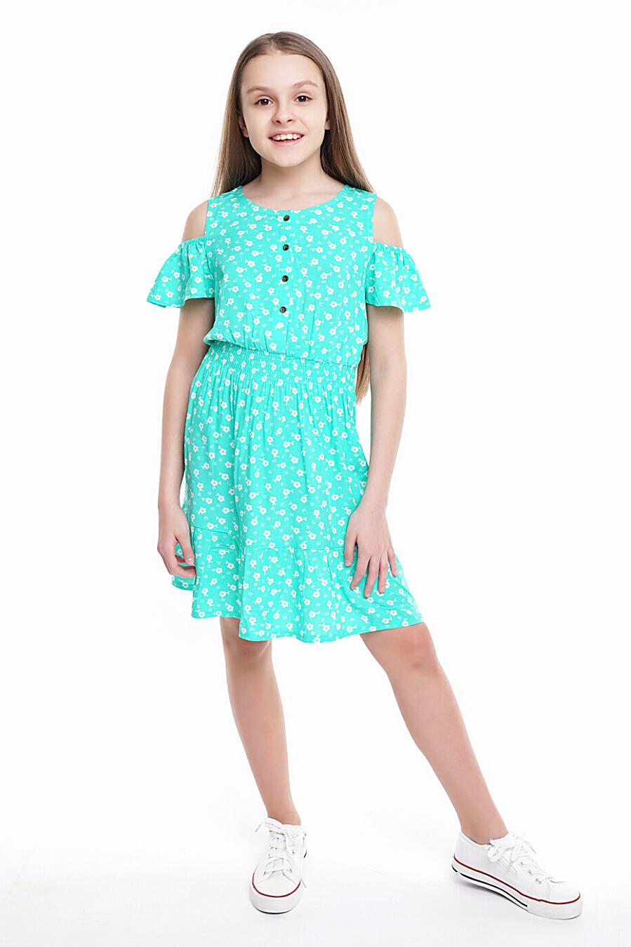 Платье для девочек CLEVER 204844 купить оптом от производителя. Совместная покупка детской одежды в OptMoyo