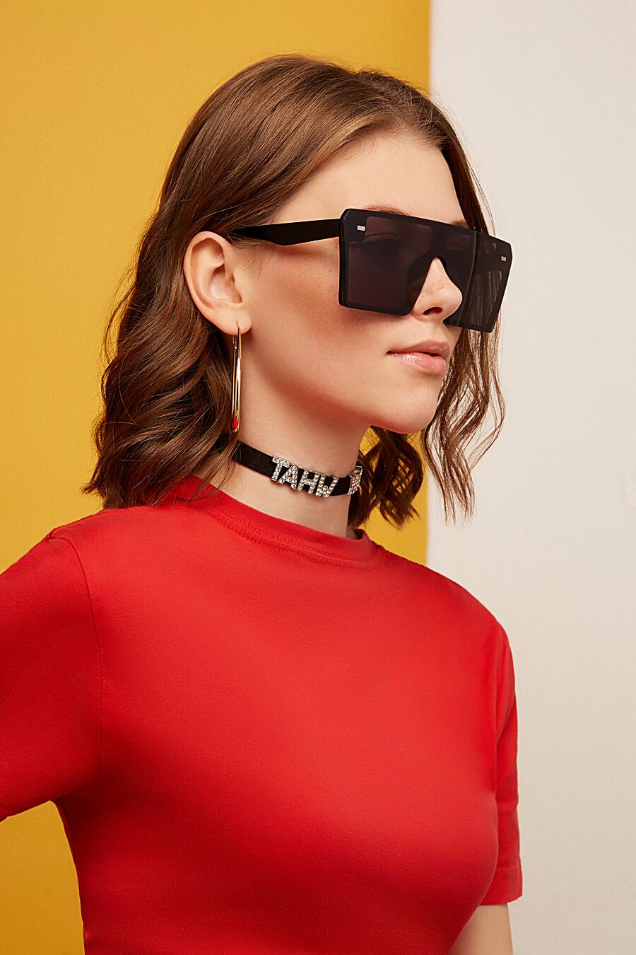 """Солнцезащитные очки """"Время Евы"""" Nothing Shop (204905), купить в Moyo.moda"""