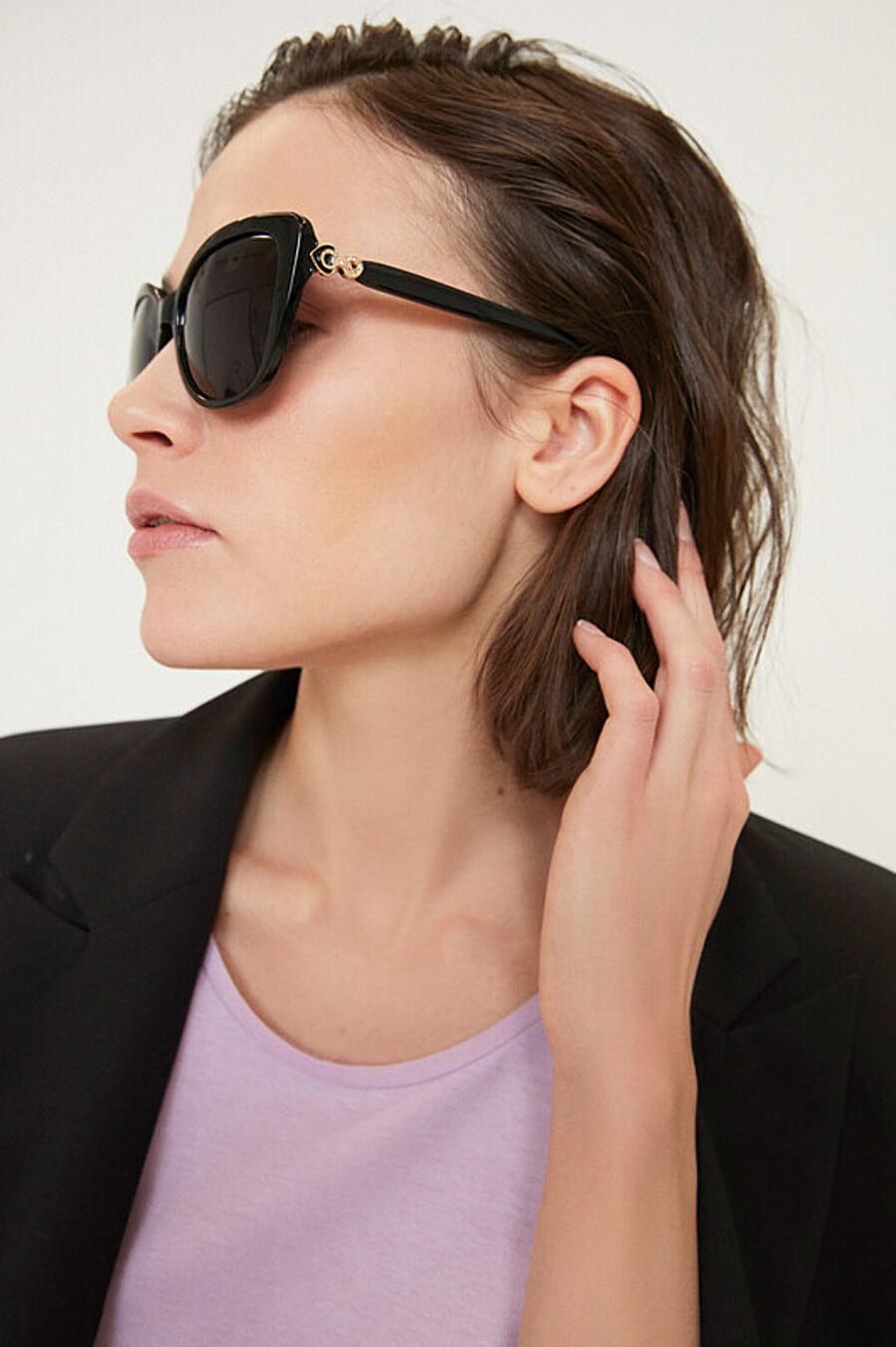 Очки для женщин ZARINA 204994 купить оптом от производителя. Совместная покупка женской одежды в OptMoyo