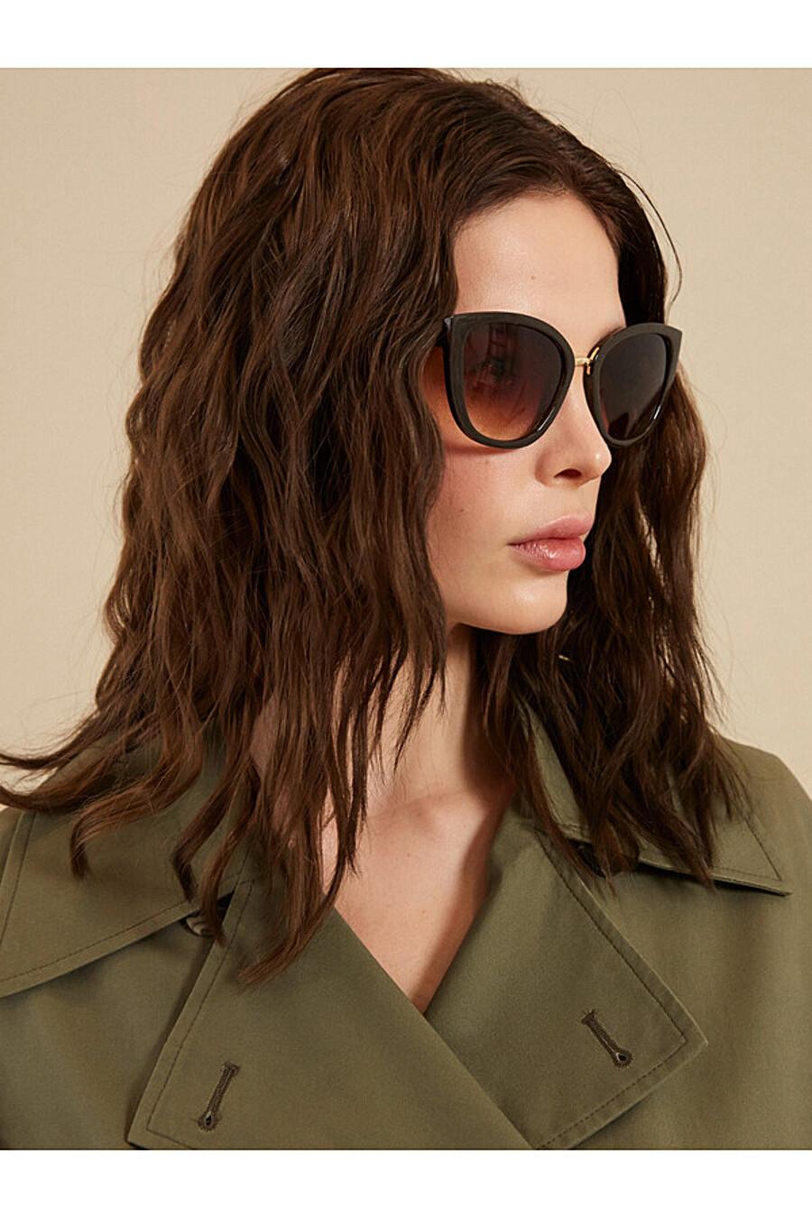 Очки ZARINA (205003), купить в Moyo.moda
