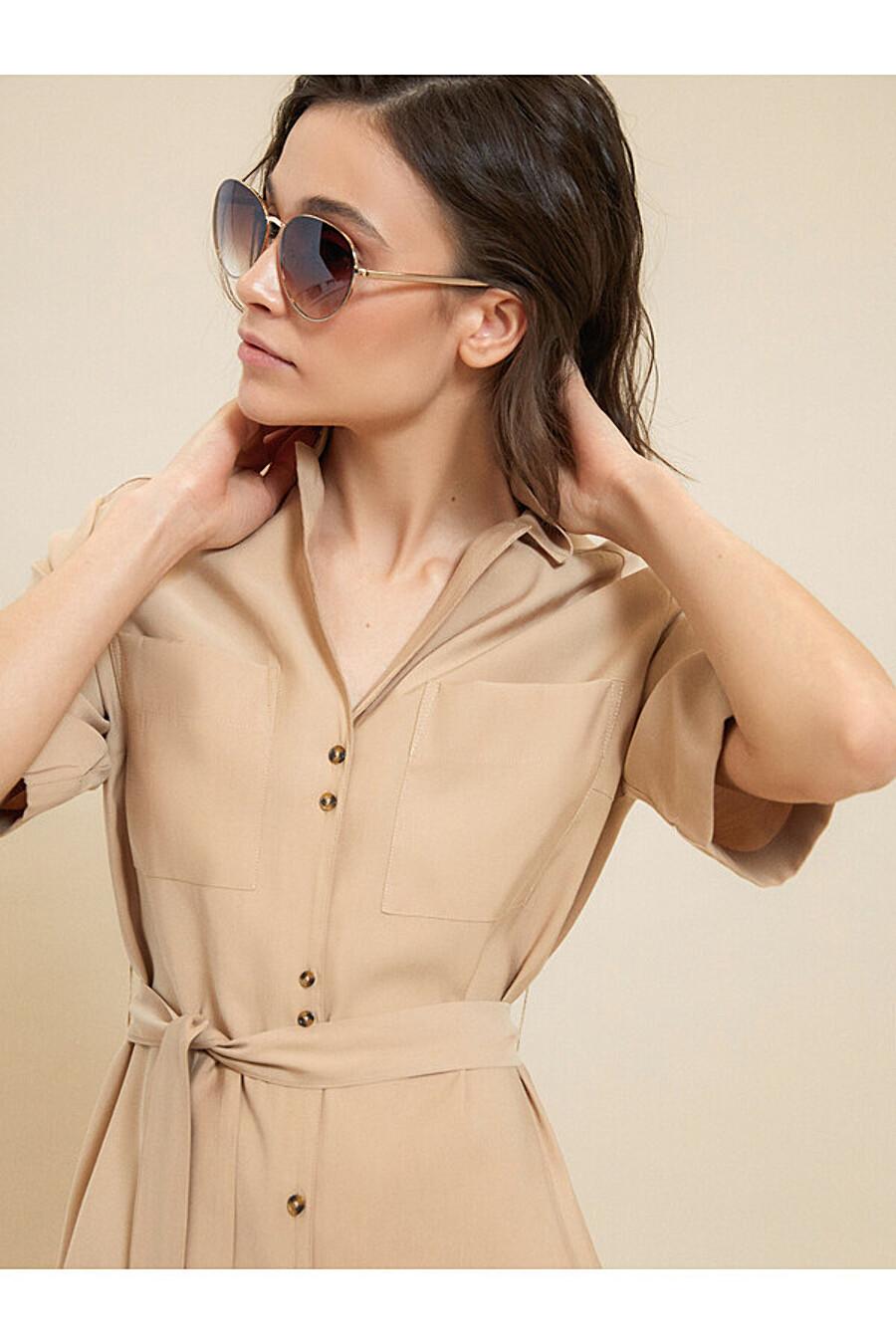 Очки ZARINA (205007), купить в Moyo.moda