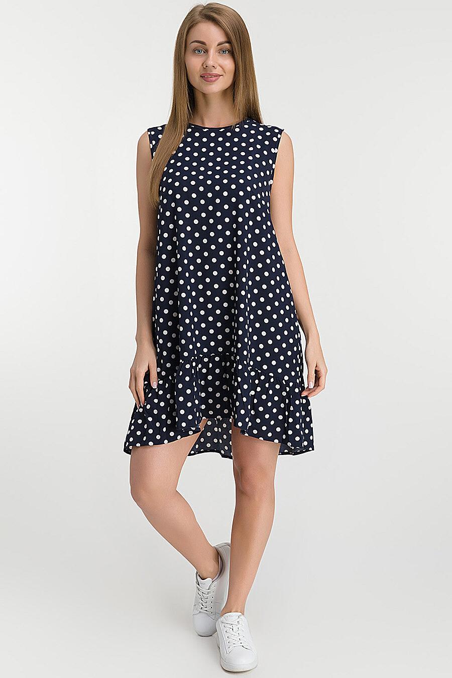 Платье MODALIME (218357), купить в Moyo.moda