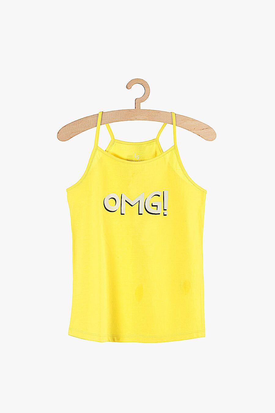 Майка для девочек 5.10.15 218397 купить оптом от производителя. Совместная покупка детской одежды в OptMoyo