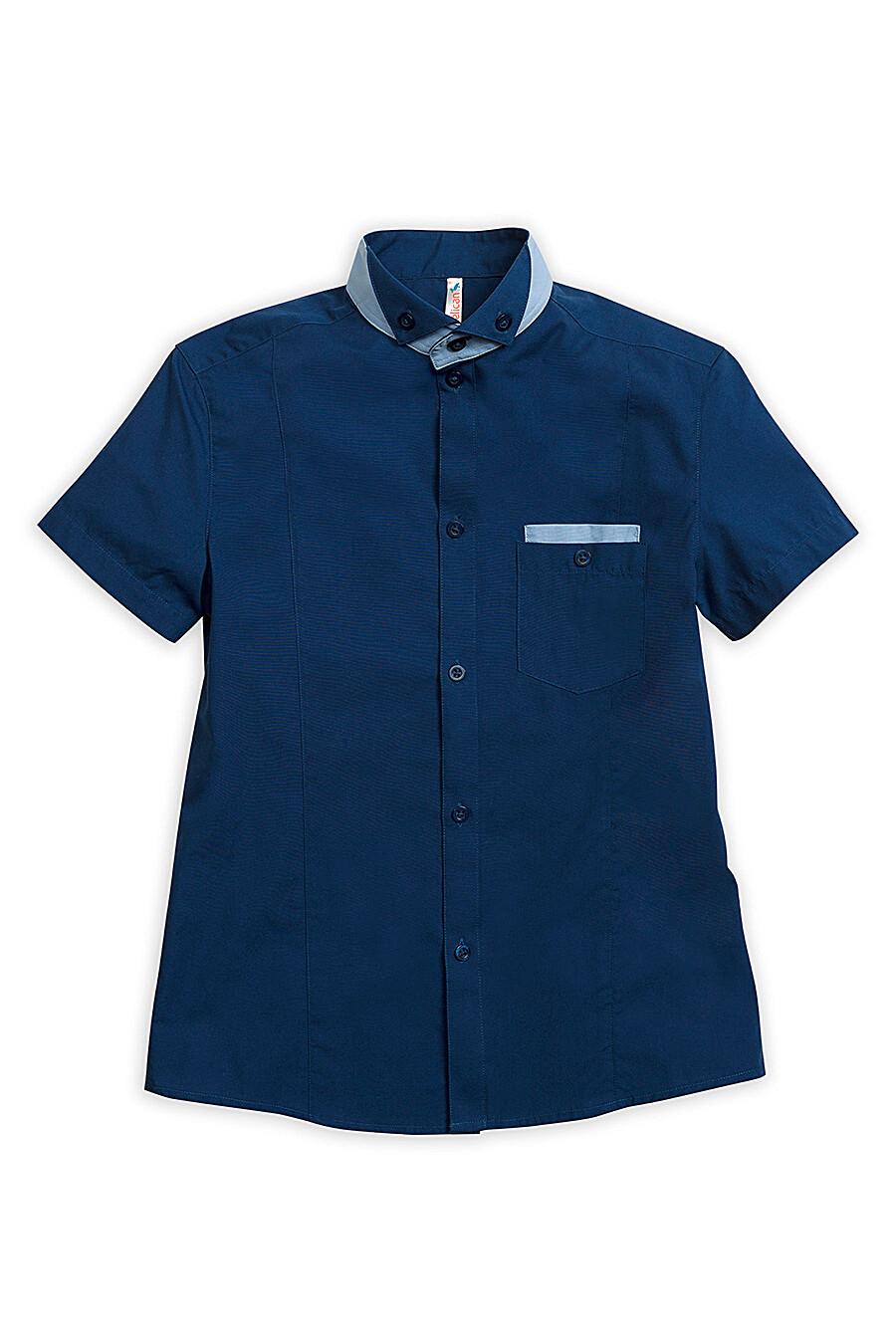 Сорочка для мальчиков PELICAN 218535 купить оптом от производителя. Совместная покупка детской одежды в OptMoyo