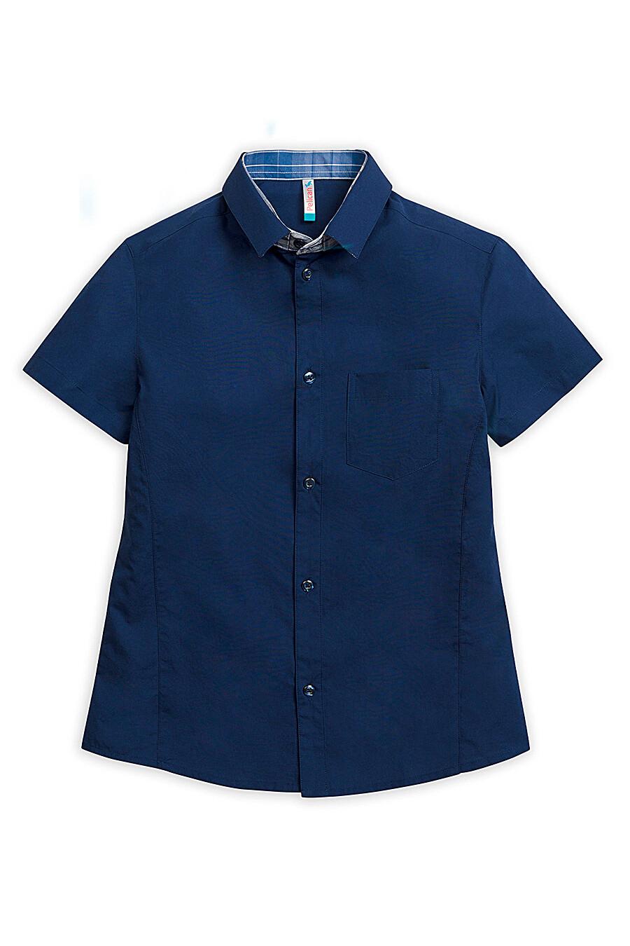 Сорочка для мальчиков PELICAN 218577 купить оптом от производителя. Совместная покупка детской одежды в OptMoyo